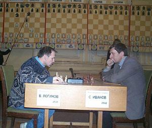 Loginov - Ivanov