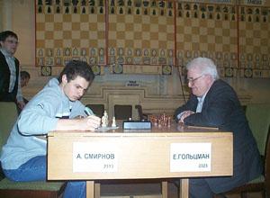 Smirnov - Golcman