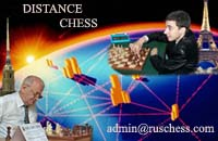 Distance chess