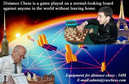 Distance chess