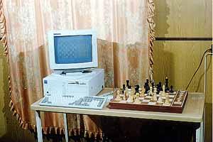Shahcom system